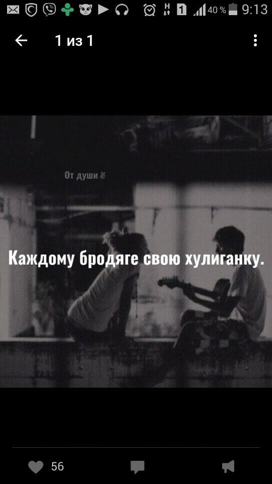 Одил Салимов - фото №3