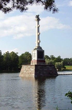 Чесменская колонна в Екатерининском парке Царского Села
