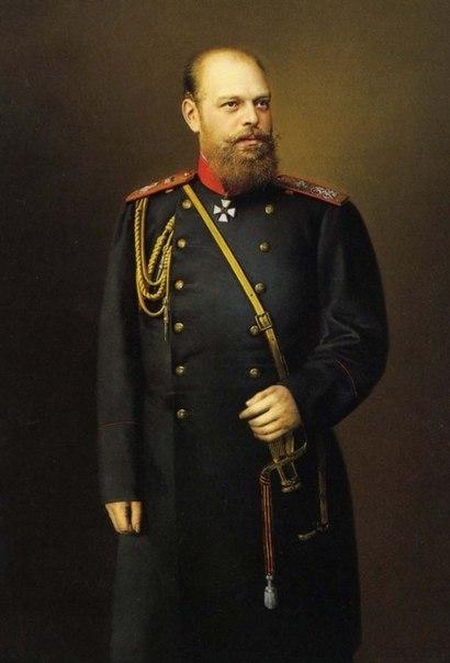 Взгляд Александра III