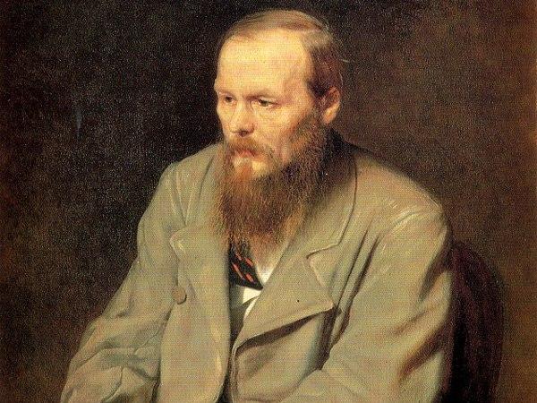 Евангелие Федора Михайловича Достоевского