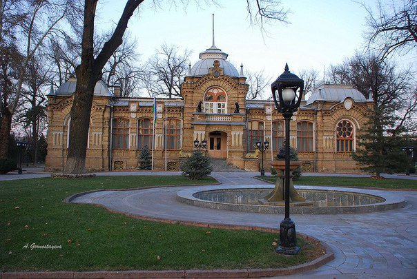 Дворец Романовых в Ташкенте