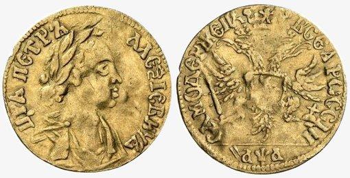 При Петре I червонцами называли монеты, по