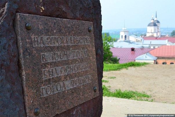 Воскресенская Гора в Томске