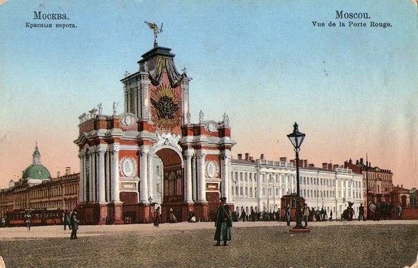 Красные ворота в Москве.