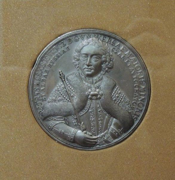 Медаль в честь Великого посольства Петра I