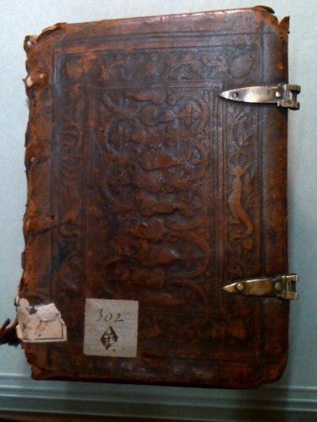 Жемчужина, голландская рукопись 1398 года, маленькая, изящная,