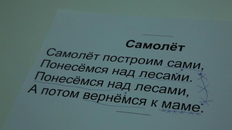 ЮЛИС - slovo.dnk73.ru