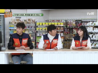 [SHOW] 13.01.2017 tvN Raid the Convenience Store, Ep. 1 (DooJoon, KiKwang, DongWoon)