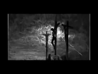 Убийство Радомира (Иисуса Христа).