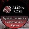 Прокат платьев Alena Rose  Крым. Севастополь
