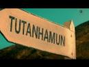 Взрывая историю 2 сезон 1 серия Погребенные секреты Тутанхамона / Blowing up History 2017 HD1080p