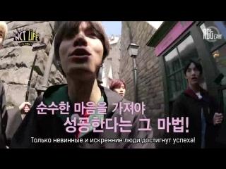[РУС.СУБ] NCT LIFE in Osaka EP.09
