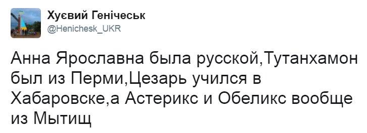 """""""Кремль заражен украинофобией. Путин на глазах Европы пытался украсть Анну Ярославну в российскую историю"""", - Порошенко - Цензор.НЕТ 9211"""