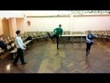 репетиция перед весенним балом (ч.3)