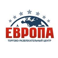 europa_lipetsk