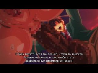 На вылет / drop out - 1 серия