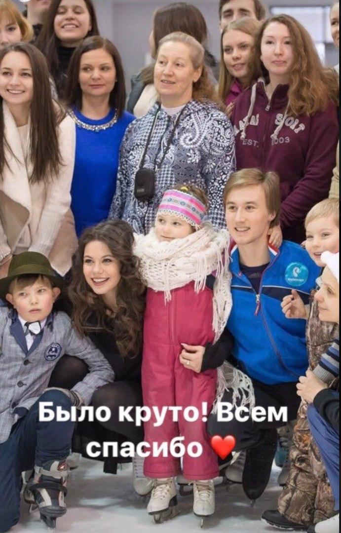 Елена Ильиных - Руслан Жиганшин - 17 - Страница 50 MtIvfrDL1XE