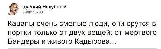 """""""Кадырова в Гаагу"""": Во время первомайского шествия в Петербурге задержали около 10 ЛГБТ-активистов - Цензор.НЕТ 9890"""