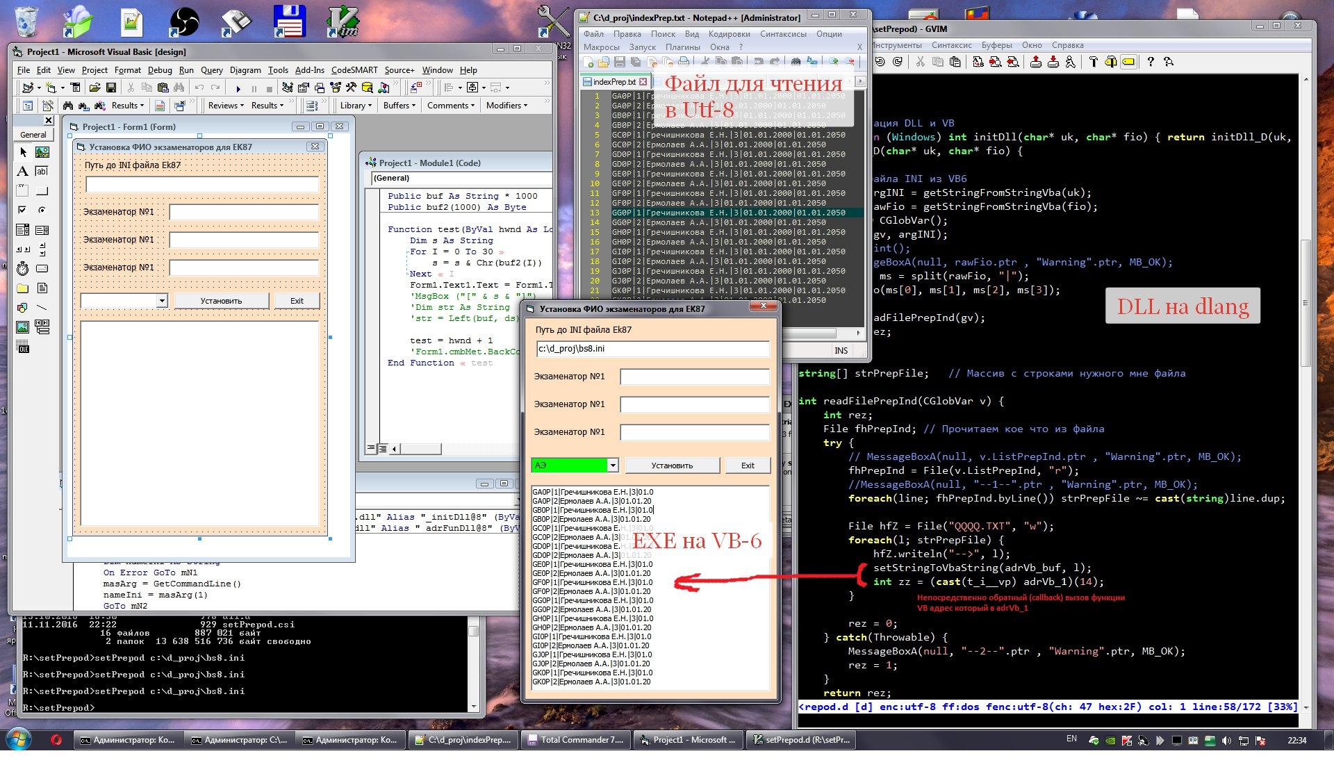 digitalmars D announce - JavaScript ( QScript Qt-5 ) in GUI