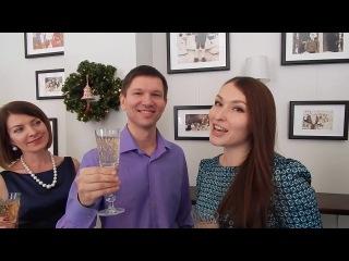 ВКУС ЖИЗНИ - Снежинка - новогоднее поздравление от друзей!