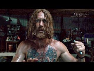 Дары смерти (2016) Русский Трейлер 2 HD | The Devil's Candy