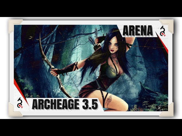 Archeage 3.5 Следопыт [Ammoni] Я сам удивился - Храмовник и ап хеви на 20%