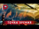 Николай Стариков: Экономика России удивит «золотой миллиард»