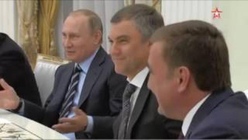 Путин потребовал пряник и самовар