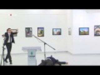 СРОЧНО.Убийство в прямом эфире посла РФ в Турции Андрея Карлова. 19.12.2016