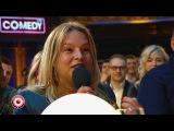 Светлана Акулова в Comedy Club (14.04.2017) из сериала Камеди Клаб смотреть бесплатно виде ...
