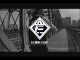 F3INT--F3 International Freestyle Basketball Crew--2017 promo  preview video!