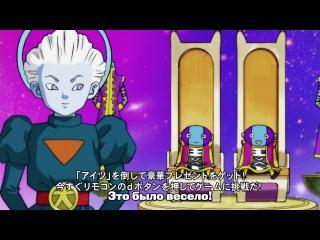 Dragon Ball Super 80 (субтитры)