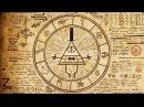 Каббала. Религия. Магия. Ангелы и демоны. Теория происхождения. Африка. Экватор у ...