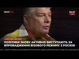 Червоненко: в нашей стране идет налоговая революция.