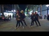 LUV - Tory Lanez ft. Sean Paul Remix Giuseppe Modenesi