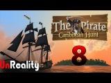 The Pirate Caribbean Hunt PC 8 Подарок судьбы