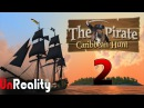 The Pirate Caribbean Hunt PC 2 Почти как Темпест