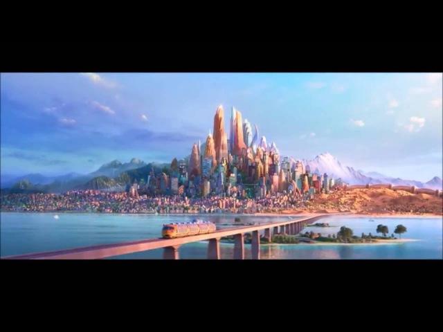 Песня из мультфильма Зверополис