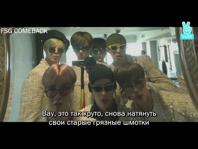 BTS - Spine Breaker MV (рус.саб)