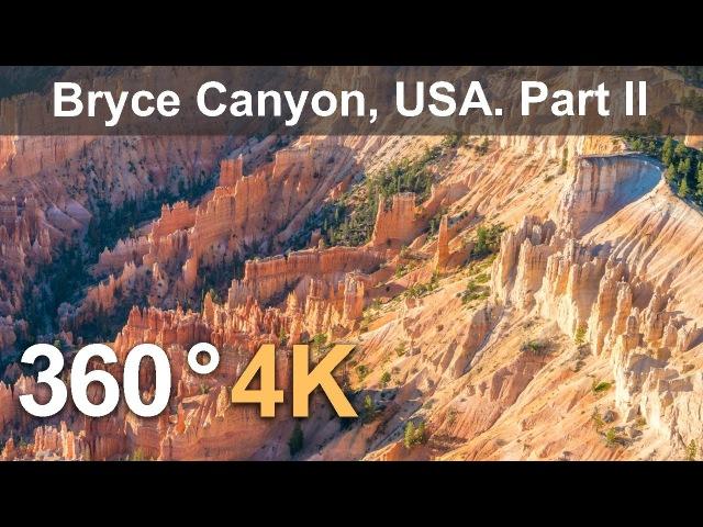 Bryce Canyon, USA. Part II