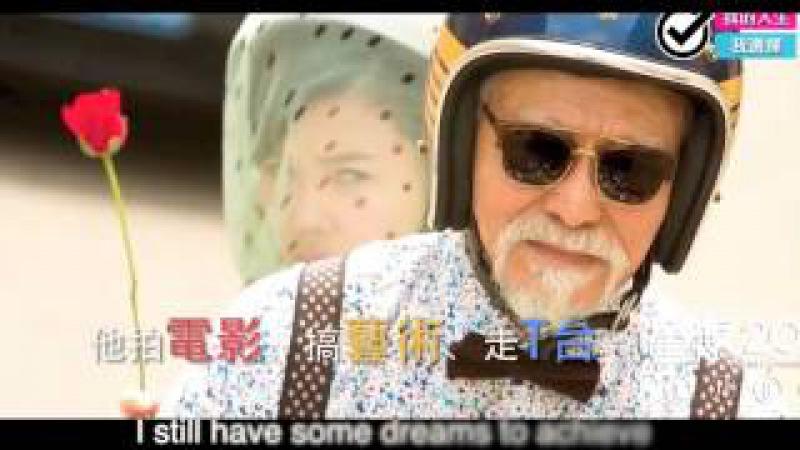 Ван Дэшунь   Супермодель в 80 лет   JEUNESSE GLOBAL