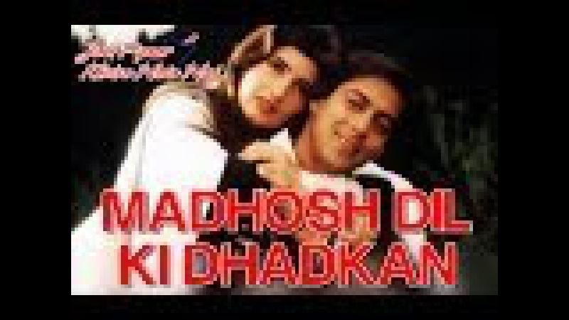 Madhosh Dil Ki Dhadkan - Jab Pyaar Kisise Hota Hai | Salman Twinkle | Lata Mangeshkar Kumar Sanu