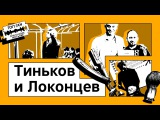 Бизнес-секреты 3.0 Алексей Локонцев, основатель мужских парикмахерских TOPGUN