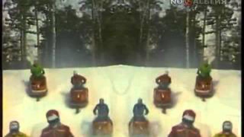 ВИА Земляне - Каскадеры (1981)