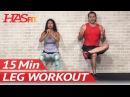 HASfit - 15 Min Leg Workout for Women & Men at Home | Силовая тренировка для ног и ягодиц с гантелями