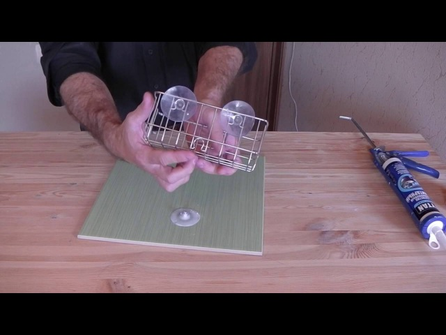 Как повесить полочку в ванной на присосках watch v=WL02PvKsEtI
