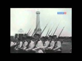 Парад на Бородинском поле 26 августа 1912 года.