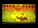 Glorie Clasei Muncitoare - Cântec Comunist Românesc