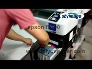 Tinta genuina C.M.Y.HDK Para Epson Surecolor F-series 6200