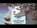 Мариана, Мариана. Сентиментальный фильм о ПЕРВОЙ ЛЮБВИ подростка к взрослой жен